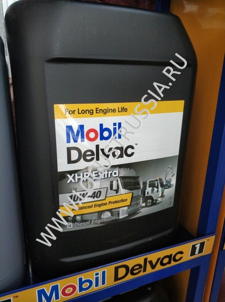 Моторное масло Mobil Delvac XHP Extra 10W-40 (20л.)